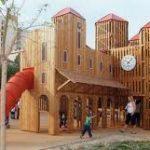 Ayuntamiento de Palma de Mallorca.